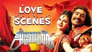 Anegan - Tamil Movie - Love Scenes | Dhanush | Karthik | Amyra Dastur | Harris Jayaraj