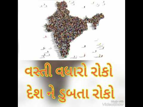 control population is necessary for india,population control in india best expedition