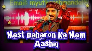 Mast Baharon Ka Main Aashiq - Pramod Talawadekar