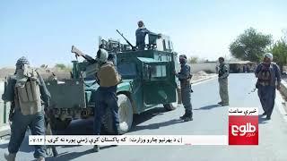 LEMAR News 17 October 2017 / د لمر خبرونه ۱۳۹۶ د تله ۲۵