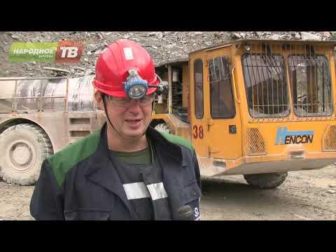 Расвумчоррский рудник празднует юбилейную дату! 65 лет со дня основания!