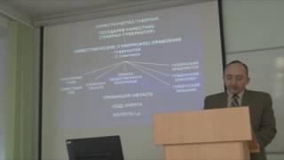 Воропанов В.А. Сословная политика. Реформы местного управления в царствование Екатерины II