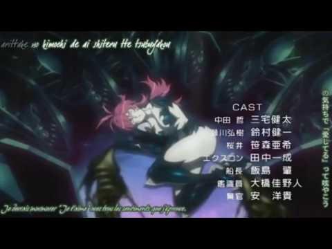 【Shisuka】☆ Ashita No Te「Mamiko Noto」 Witchblade ED
