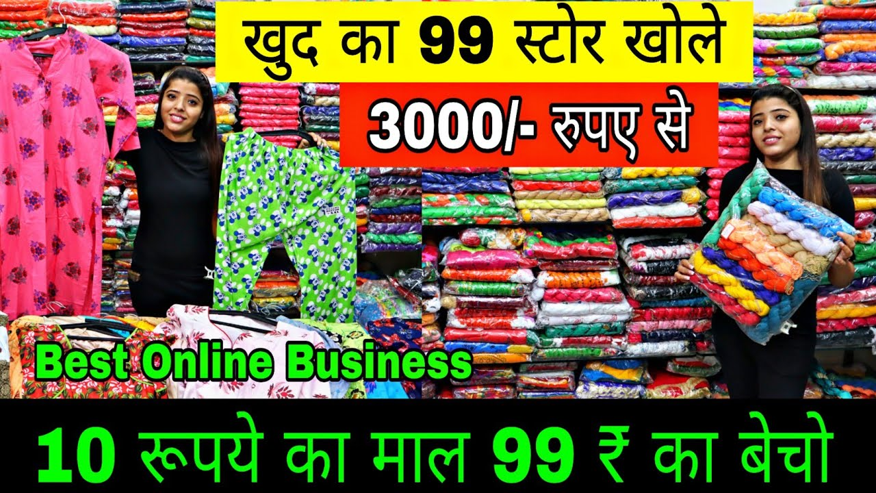 99 store Concept   legging jeggings plazo kurti nighty duppata wholesale  best online business