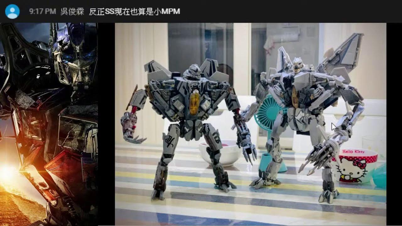 🔴【變形金剛】MPM-10 天王星/絕創 鋼鎖/火蠍子M09 外傳柯博文