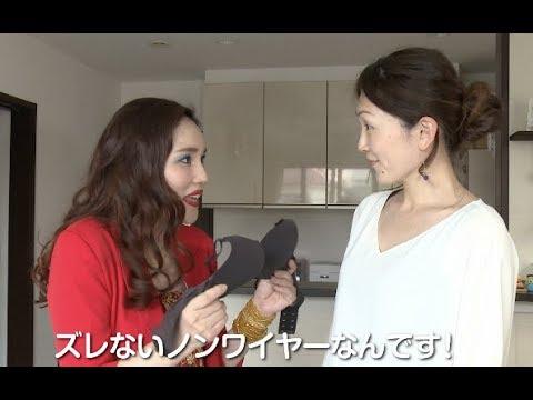 平野ノラがが主婦を突撃訪問/webムービー「TRY! シンクロブラ」主婦突撃編