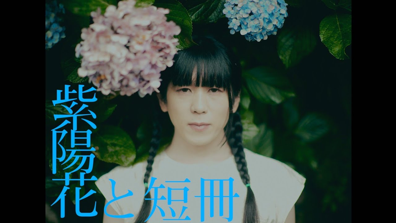くぴぽ (qppo) – 紫陽花と短冊 (Ajisai To Tanzaku)