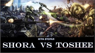 Toshee vs Shora. Игра 2.