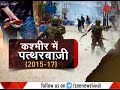 Why should Indian Army show pity towards stone pelters of J&K?
