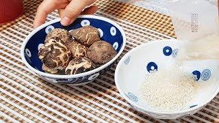 素食家常菜料理│白米和香菇這樣煮,香到鄰居都聞到,一週煮三次都吃不膩,太好吃了!│Vegan Recipe │EP130
