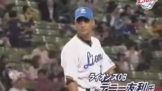 一打席対決「ライオンズOBデニー氏×ベイスターズOB駒田氏」