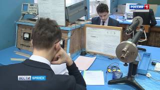 В Брянске проходит региональный этап Всероссийской олимпиады школьников