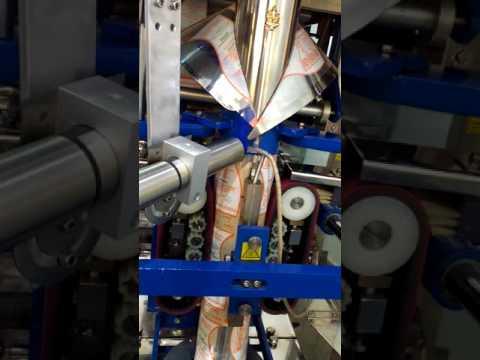 Print Jet Solutions LINX 7900
