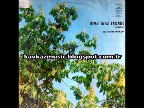 Ossetian melodies-Bulat Gazdanov plays harmonica (1977)