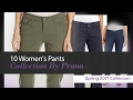 10 Women's Pants Collection By Prana Spring 2017 Collection