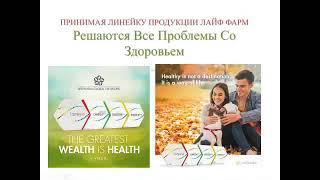 Щитовидная железа и Ламинин  Другие продукты LPGN