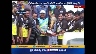 Green India Challenge | Doctor's Team Bags Covid Warriors Cricket Cup | in Janwada