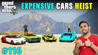 STEALING 5 MOST EXPENSIVE CARS | GTA V GAMEPLAY #116