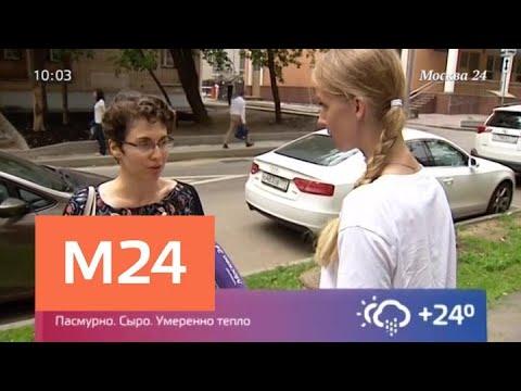 За что избили депутата Госдумы и где украденные миллионы - Москва 24