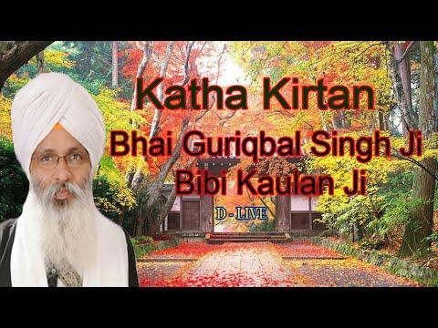 D-Live-Bhai-Guriqbal-Singh-Ji-Bibi-Kaulan-Ji-From-Amritsar-Punjab-7-July-2021