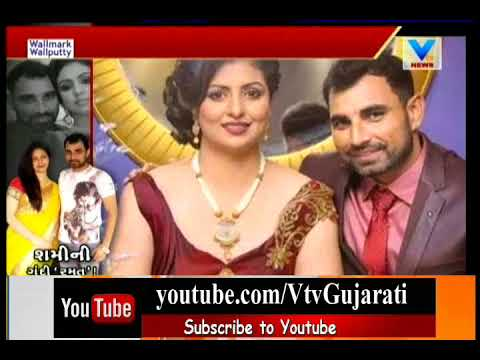 Cricketer Shami has a relation with other ladies .he plays a dirty game with wife   Vtv News