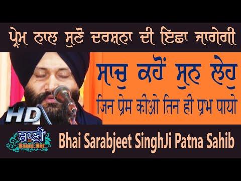 Jin-Prem-Kiyo-Bhai-Sarabjeet-Singhji-Patna-Sahib-At-Jammu