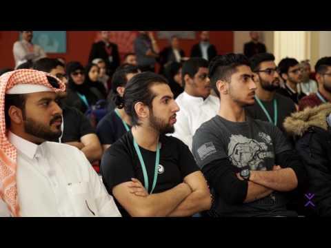 IC Bahrain 2017