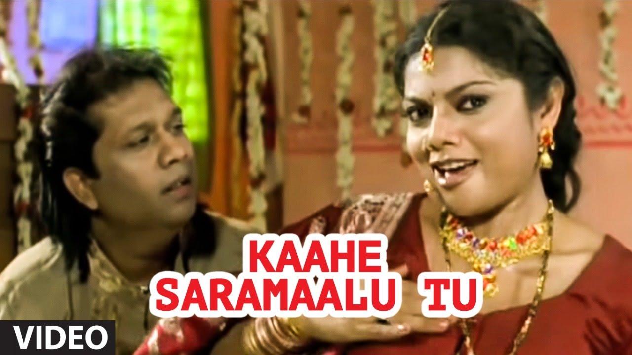 Kaahe Saramaalu Tu [ Swathi Verma Bhojpuri Video] Chanda- Ek Anokhi Prem Kahani