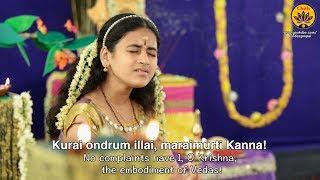 Kurai Ondrum illai - Sooryagayathri - Vande Guru Paramparaam