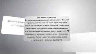 необходимые документы для оформления детей в школу и детский сад в Польше. Варшава