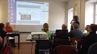 Владиславская И.Е. Кибер и информационная безопасность