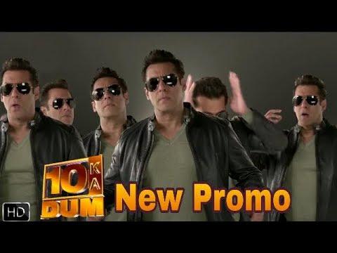 Dus Ka Dum Season 3 New Promo | Release | Salman Khan New Show