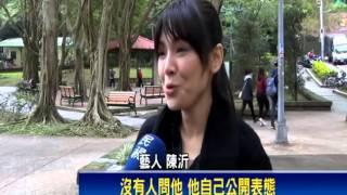 小豬說「我們都是中國人」  遭砲轟-民視新聞