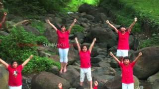 INDONESIA RUMAHKU | v1.3