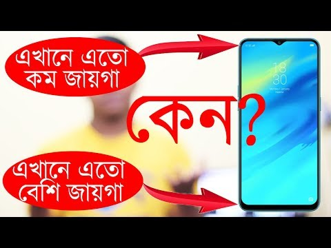 Why There Is A Space Downside Of Smartphones Explained। Why I Phone Has ...