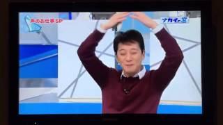 野沢雅子上節目親自表演龜派氣功原音重現.