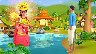 vuclip Golden Axe Hindi Story - सोने की कुल्हाड़ी हिन्दी कहानी | 3D Animated Stories | Maa Maa TV