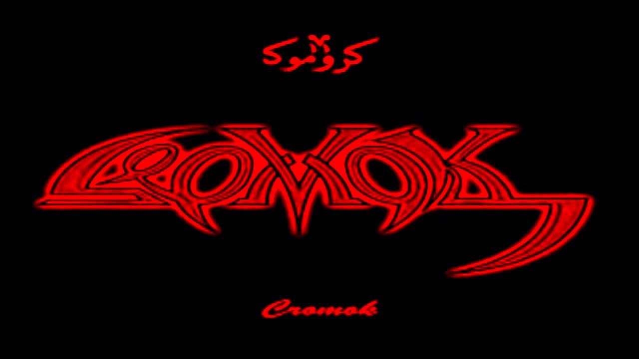 cromok i dont belong here free mp3
