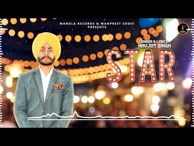 Star | Navjot Singh (Full Audio )  | Latest Punjabi Songs 2018 | Mangla Records