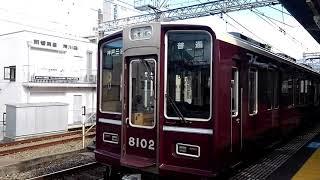 事故 阪急 神戸 線