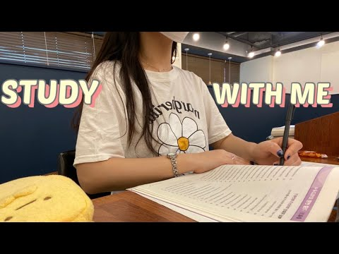 [study with me]