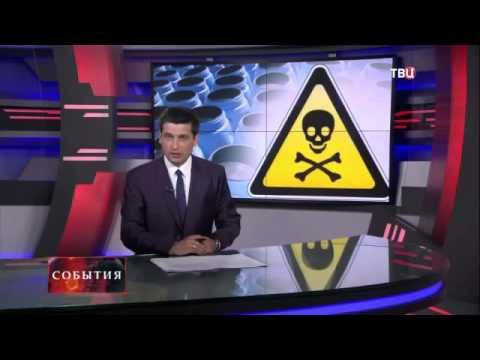 Балаклея харьковская область новости видео