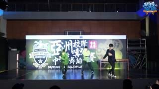 Publication Date: 2017-06-20 | Video Title: 香港中國婦女會馮堯敬紀念中學-FMDC trio|排舞比賽|
