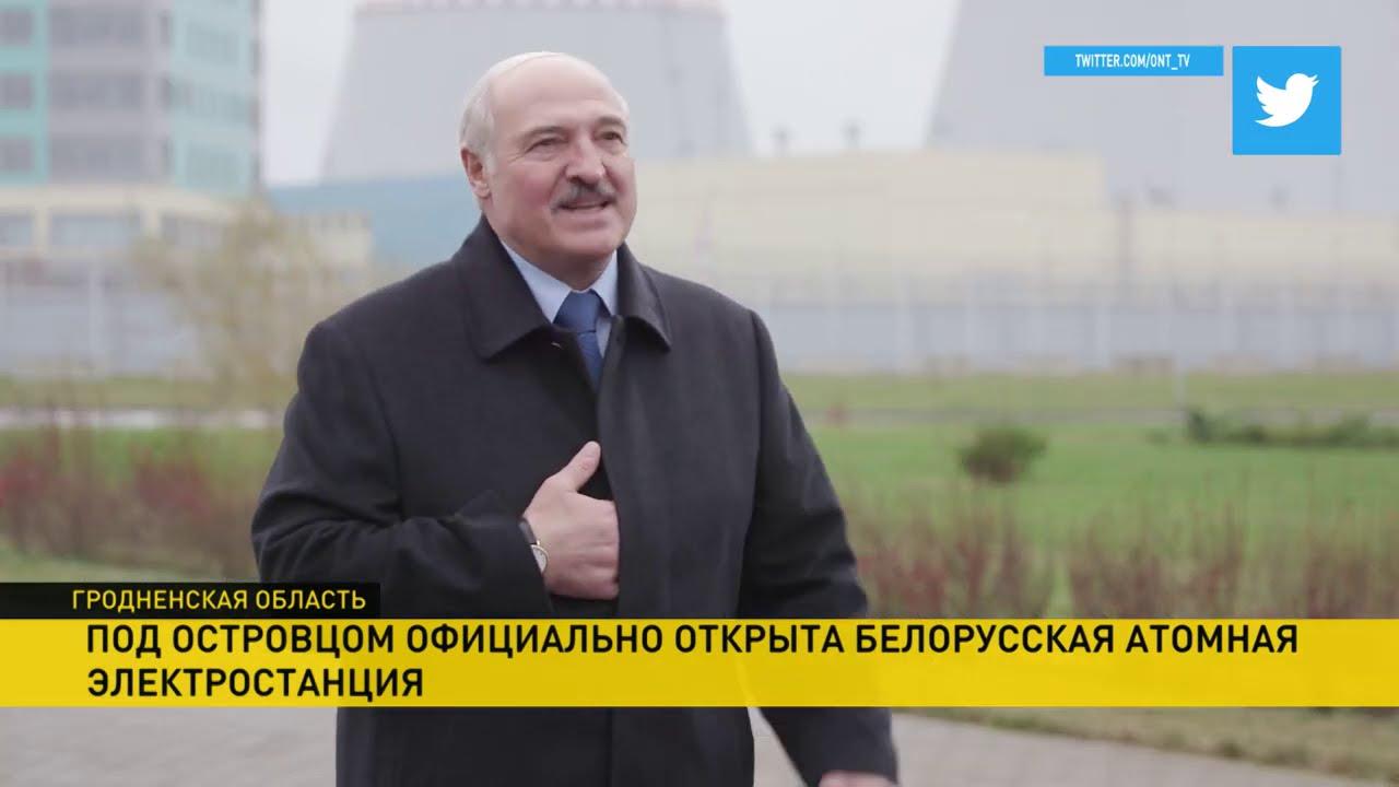 Лукашенко о выборах в США