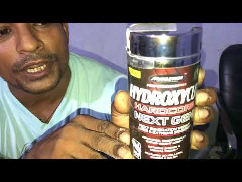 Hydroxycut for weight loss(sports gym)