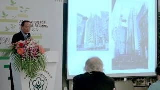 AVF Summit 2015 (Beijing) - Prof. Joel L. Cuello
