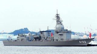 試験艦「あすか」船尾改造更新して10ヵ月振り出渠 2019年9月27日