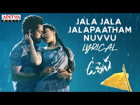Jala jala jala jalapaatham nuvvu Sela  Lyrics | Jaspreet Jasz & Shreya Ghoshal Mp3 Song Download