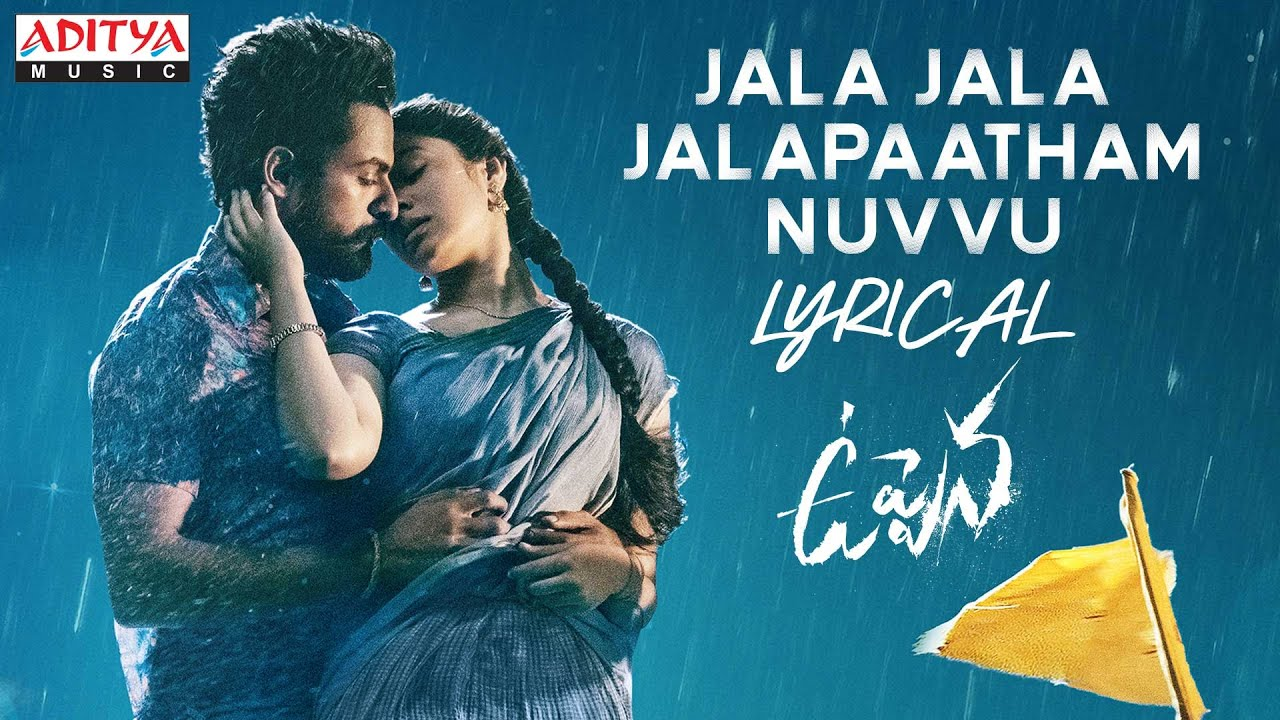 Love djmaza video wala ishq download song free Download song