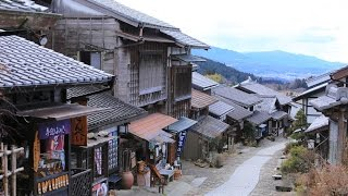JG☆☆☆4K 岐阜 中山道 馬籠宿と落合の石畳(史跡) Gifu,Nakasendo Magomejuku and Ochiai(Historic Site)